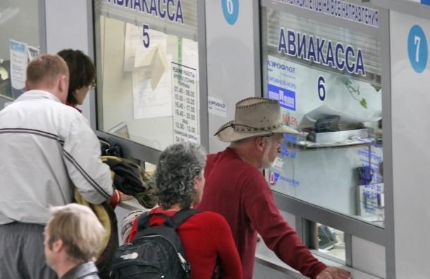 Снизить цены на авиабилеты поможет Госдума