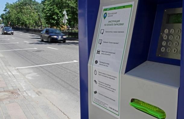 Вводятся месячные и годовые абонементы на платную парковку в центре Москвы