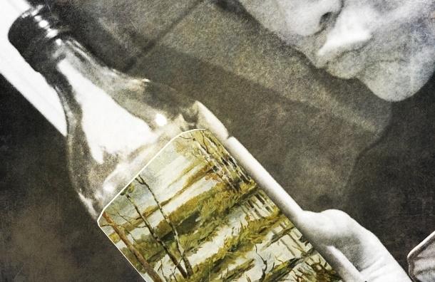 Роспатент разрешил выпускать водку «Болотная»