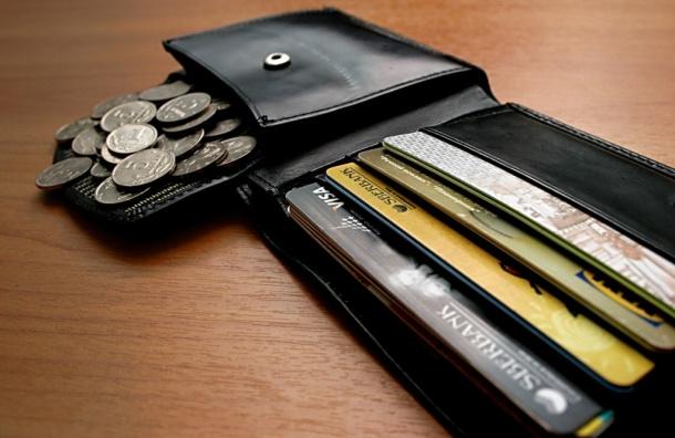 Выдавать кредитки по отпечаткам пальцев предлагает ЦБ РФ - ВИДЕО