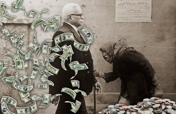 Богатый в Петербурге - не тот же, что в Москве и других городах России