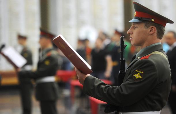 Коррупцию в сфере обороны предложили приравнять к измене Родине