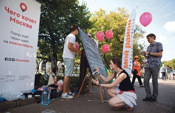 «Мой район» и институт «Стрелка» узнали, чего хотят жители Москвы