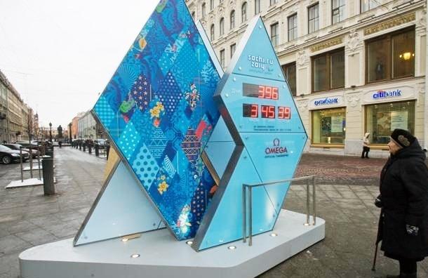 В Петербурге сломались часы обратного отсчета до Олимпиады в Сочи-2014