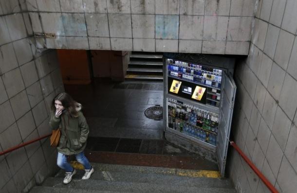 В подземных переходах киоски заменят на автоматы