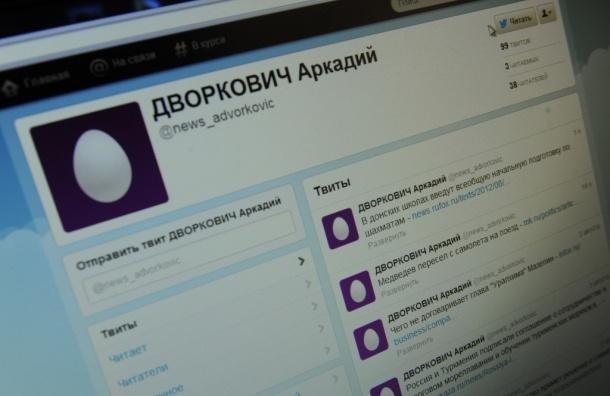 Рейтинг влиятельность мировых лидеров в Twitter - Foreign Policy