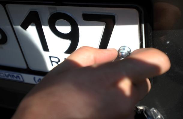 Медведев предложил автономера снабдить чипами