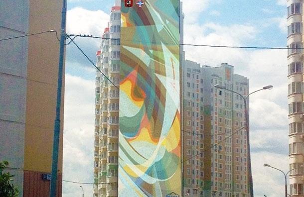 Команда Zuk club и питерский райтер Паша Wais рисуют новые граффити в Москве