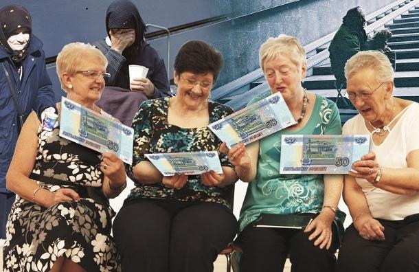 Пенсионный возраст не повысят: власть не самоубийца