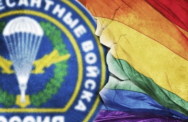 Пикет гея на Дворцовой площади в День ВДВ:  общественная акция или неуважение