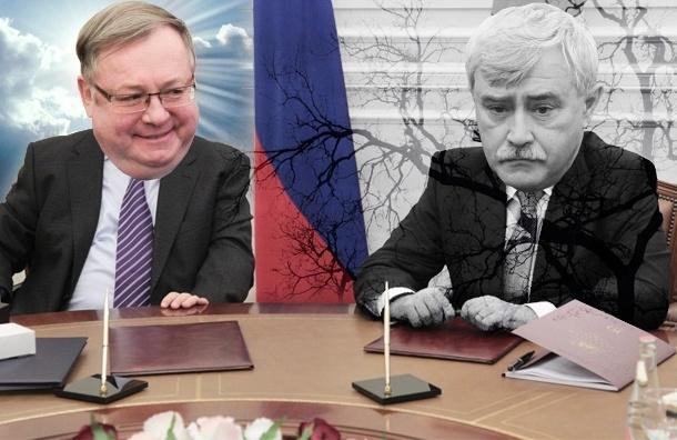 Станет ли Сергей Степашин губернатором Петербурга