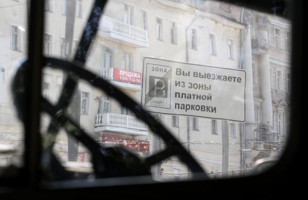 Абонемент на парковку  в центре Москвы ночью действовать не будет