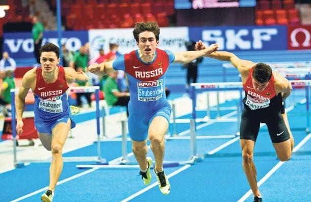 Путеводитель по ЧМ по легкой атлетике -2013 от