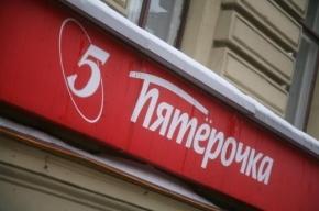 В Петербурге пенсионерка через суд заставила «Пятерочку» снять кондиционеры