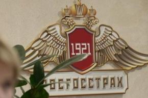 В Петербурге замдиректора «Росгосстраха» подозревают в мошенничестве