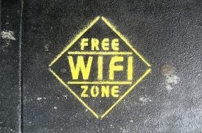 Во всех студенческих общежитиях Москвы появится бесплатный Wi-Fi