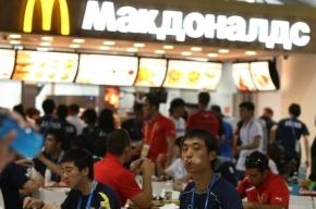 Суд в Петербурге оштрафовал «Макдоналдс» за мороженое с кишечной палочкой