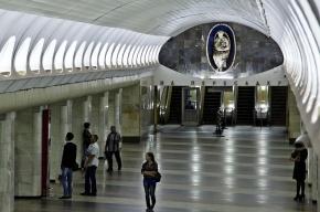Мужчина упал на рельсы на станции «Римская» московского метро