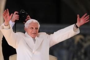 Бенедикт XVI рассказал, почему отрекся от престола