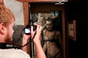 Из Музея власти изъяли картину Путина и Медведева в женском нижнем белье