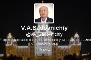 Ректор МГУ в Twitter выдал цитаты Канта и Гете за свои