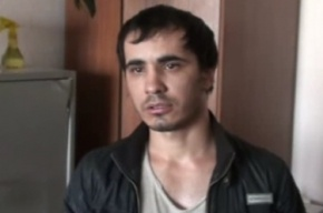 В Москве арестован подозреваемый в грабежах клофелинщик Сталин