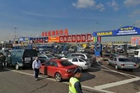Более 1000 человек задержали на рынке «Садовод» в Москве