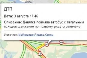 Рейсовый автобус  и легковушка столкнулись лоб в лоб на юге Москвы