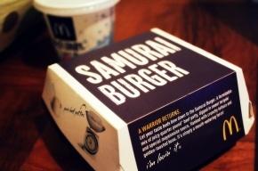 Известный шеф-повар раскрыл истинную природу гамбургеров «Макдональдс»