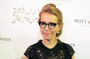 Собчак возглавит жюри кинофестиваля «Послание к человеку»