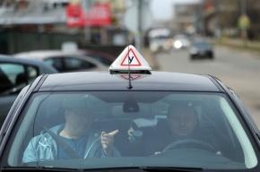 В России вводят новые правила сдачи экзаменов на права