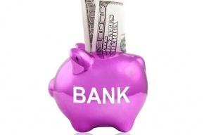В Петербурге нашли несуществующий банк «Росказначейство»
