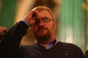 Виталий Милонов стал постоянным экспертом петербургского канала «100 ТВ»