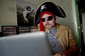 Госдума рассмотрит петицию против антипиратского закона