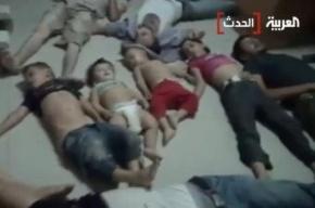 Жертвами химической атаки под Дамаском стали 1188 человек