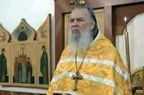 Панихида по убитому священнику Адельгейму пройдет 8 августа