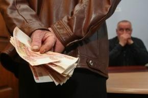 Подполковник из ФСКН задержан за вымогательство 1 млн евро