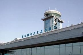 В «Домодедово» аварийно сел самолет Дели - Нью-Йорк