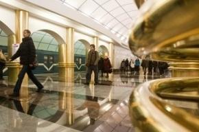 Чиновники Петербурга примут решение об увеличении платы за проезд в октябре
