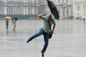 В Петербурге 9 августа ожидаются ливни с градом и грозой