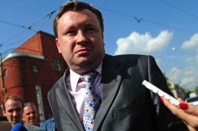 ЛГБТ-активиста Алексеева допросили по делу о клевете на Мизулину