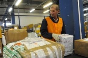 Отделения «Почты России» перейдут на круглосуточную работу