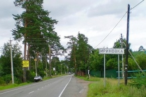 В Ленобласти насильник со сковородкой напал на женщину