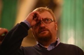 У округа, который курирует Милонов, похищено 3,5 млн рублей