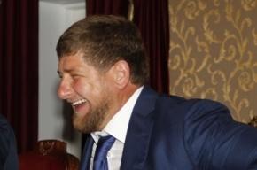 Рамзан Кадыров по ошибке поздравил мусульман с Курбан-байрамом