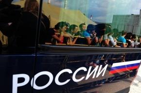 Гендиректор фирмы в Москве заказал убийство жены за 700 тысяч рублей