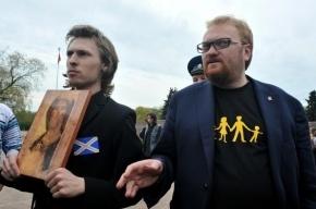 После поджога храма, где служит Виталий Милонов, возбуждено уголовное дело