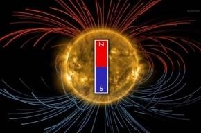 Магнитное поле Солнца вскоре перевернется: последствия, чем грозит