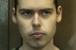 Юрист Дмитрий Виноградов с оговорками признал вину в убийстве шести коллег