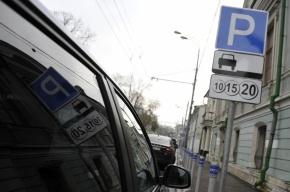 Москвича за полгода 300 раз штрафовали за неправильную парковку